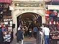 Grand Bazar Istanbul 54.jpg