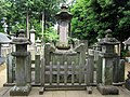 Grave of Ii Naosuke.jpg