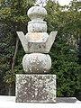 Grave of Nabeshima Tadanao in Kōden-ji.jpeg