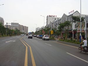 Guilinyang - Downtown in 2016