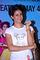 Gul Panag at Promotions of 'Fatso' at Infiniti Mall (14).jpg