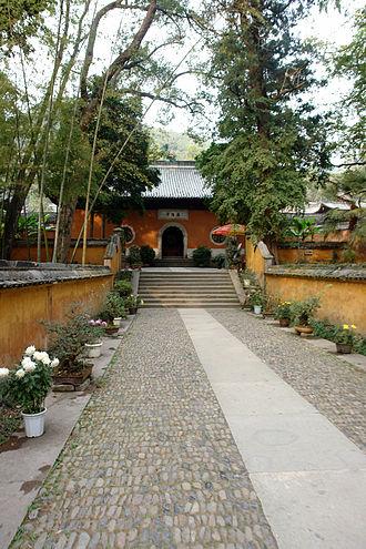 Guoqing Temple - Image: Guoqingsi 002r