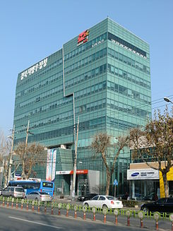 Gyeongbuk regional communications office and Dongdaegu Post office.JPG