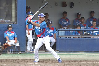 Hiroki Kondo (outfielder) Japanese baseball player
