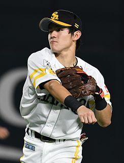 Taisei Makihara Japanese baseball player
