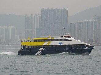 Hong Kong & Kowloon Ferry - Sea Smooth