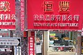 HK 上環 Sheung Wan 德輔道中 Des Voeux Road Central 急庇利街 Clevely Street shop FX rates RMB October 2017 IX1 04.jpg