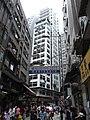 HK 上環 Sheung Wan Mercer Street Hillier Commercial Building June-2012.JPG