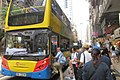 HK 城巴 CityBus 10 body 西營盤 Sai Ying Pun 德輔道西 Des Voeux Road West visitors June 2017 IX1.jpg