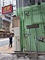 HK 西營盤 Sai Ying Pun 奇靈里 Ki Ling Lane 瑧蓺 Artisan House 忠正街 Chung Ching Street April 2019 SSG 15.jpg