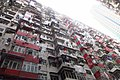 HK 鰂魚涌 Quarry Bay 英皇道 King's Road 福昌樓 Fook Cheong Building facade April 2018 IX2 01.jpg