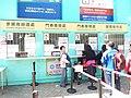 HK CWB 銅鑼灣 Causeway Bay 維多利亞公園 Victoria Park 香港工展會 HKBPE visitors December 2019 SSG 18.jpg