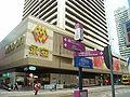 HK Man Wa Lane (Chop Street) Sheung Wan.JPG