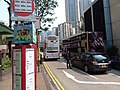 HK SSP 深水埗 Sham Shui Po 荔枝角 Lai Chi Kok Road near Mei Foo Sun Chuen February 2019 SSG 03.jpg