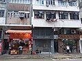 HK SYP 西營盤 Sai Ying Pun 皇后大道西 Queen's Road West August 2019 SSG 10.jpg