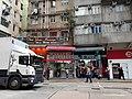 HK SYP 西環 Sai Ying Pun 皇后大道西 Queen's Road West shops n visitors February 2020 SS2 01.jpg