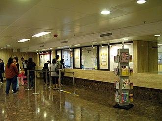 Sha Tin Town Hall - Image: HK Shatin Town Hall Ticket Office