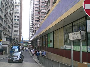 HK Shek Tong Tsui Whitty Street mall.JPG
