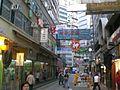 HK TST Hart Avenue EMPaST.JPG