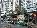 HK Tai Po 大埔 On Chee Road Fortune Plaza shop bus body ads Friso Jan-2013.jpg