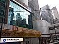 HK Tram tour view Hong Kong Island North September 2020 SS2 15.jpg