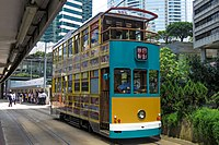 HK Tramways 18 at Admiralty MTR Station (20181003124420).jpg