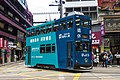HK Tramways 40 at Cleverly Street (20181202125346).jpg