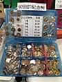 HK WCD 灣仔會展 HKCEC WCN 灣仔北 Wan Chai North 香港書展 Hong Kong Book Fair booth 金輝錢幣郵票公司 Gold Field Coins & Stamp Company July 2021 SS2 34.jpg