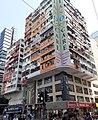 HK WC 灣仔 Wan Chai 莊士敦道 Johnston Road Tung Hing Building facade O'Brien Road October 2019 SS2.jpg