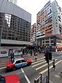 HK Wan Chai Johnston Road O'Brien Road 南洋商業銀行 Nanyang Commercial Bank March 2021 SS2 02.jpg