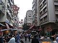 HK Yaumatei 新填地街 Reclamation Street market 近 西貢街 Saigon Street 榮益押 Pawn Shop.jpg