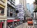 HK tram tour view 灣仔 Wan Chai 莊士頓道 Johnston Road shop Fove Guys May 2020 SS2 01.jpg