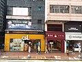 HK tram view CWB 銅鑼灣 Causeway Bay 怡和街 Yee Wo Street shop CSL September 2019 SSG 03.jpg