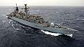 HMS Cornwall MOD 45150727.jpg