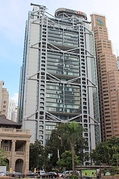 HSBC HK Headquarters.jpg