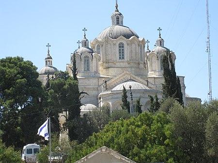 كاتدرائية الثالوث الأقدس.