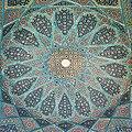 Hafezie tomb.jpg