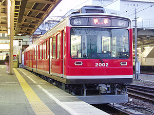 "Hakone Tozan Line - Hakone Tozan Railway 2000 series trainset ""St. Moritz"" at Odawara Station in 2006"