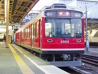 "Hakone Tozan Line - Hakone Tozan Railway 2000 series trainset ""St. Moritz"" at Odawara Station in 2006"