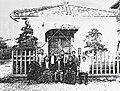 Hamamatsu Private Library ac (1).jpg