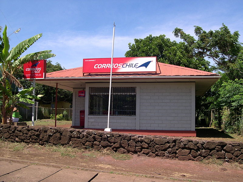 Dosiero:Hanga Roa Post Office.jpg