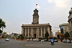 Hankou Custom House 1.jpg