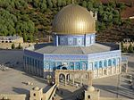 The Dome of the Rock, one of the structures at the Temple Mount