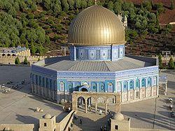 エルサレムの「岩のドーム」の参考画像