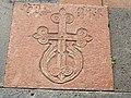 Havuts Tar (cross in wall) (135).jpg