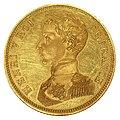 Henri V essai 5 francs C des M.jpg