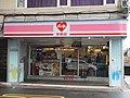 Hi-Life Taipei Kunyang Store 20191031.jpg