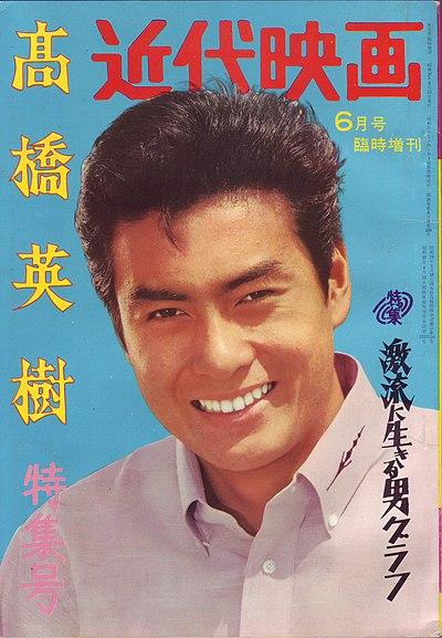 遠山 の 金 さん 俳優