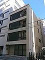 Higeta Building, at Nihonbashi-Koamicho, Chuo, Tokyo (2019-01-02) 01.jpg