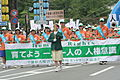 Himeji Oshiro Matsuri 077.JPG